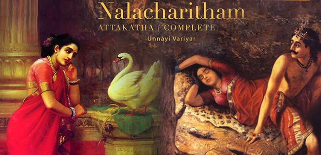 Nalacharitham Attakatha Ist Day