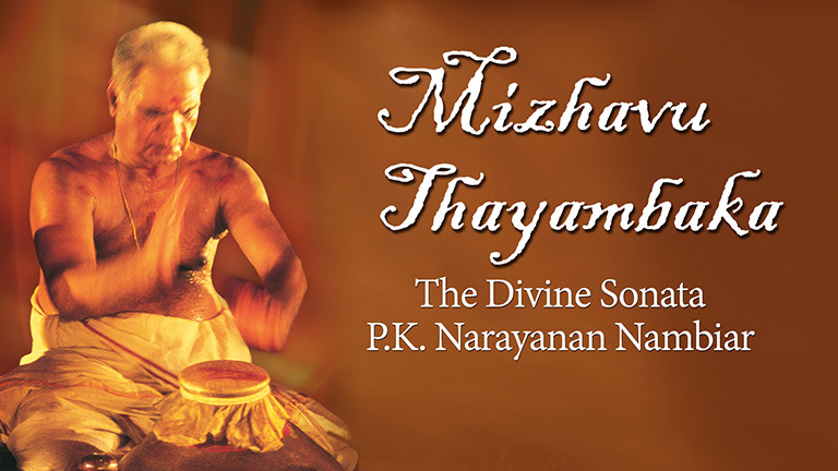 Mizhavu Thayambaka
